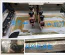 硅胶模压制品厂告诉你如何降低印刷不良