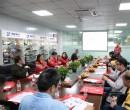 硅胶模压制品厂召开安全培训大会