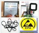 防静电硅胶制品的电阻在多少范围之内呢?