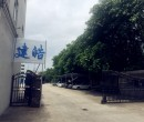 建皓厂门区