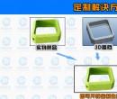 新款智能设备三合一硅胶配件