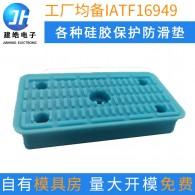 厂家定制防滑硅胶脚垫 DL-硅橡胶套 定做家具五金配件硅胶护套