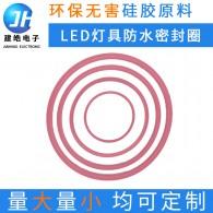 厂家定制LED灯具防水硅胶圈 耐高温硅胶圈