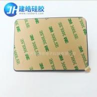 软硅胶卡套背贴3M胶