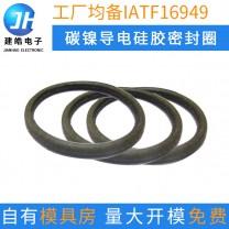 工厂定制O型导电密封圈 碳镍硅胶密封圈  耐高温密封件