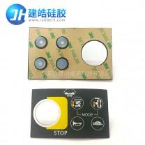 工业设备控制面板背贴3M胶硅胶按键