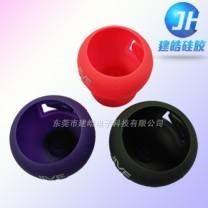 吸盘式音响硅胶保护套|防摔硅胶护套定制