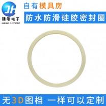 厂家定制防水防滑硅胶密封圈 耐高温硅胶密封件 耐腐蚀O型密封圈