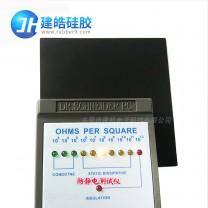 防静电硅胶制品厂提供来图来样定制防静电硅胶制品