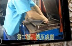 阻燃硅胶垫片生产操作视频_建皓硅胶制品厂