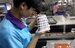 建皓硅胶制品厂家用电器硅胶按键制作过程